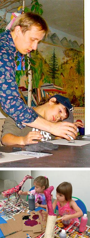 Private Art Classes for Children